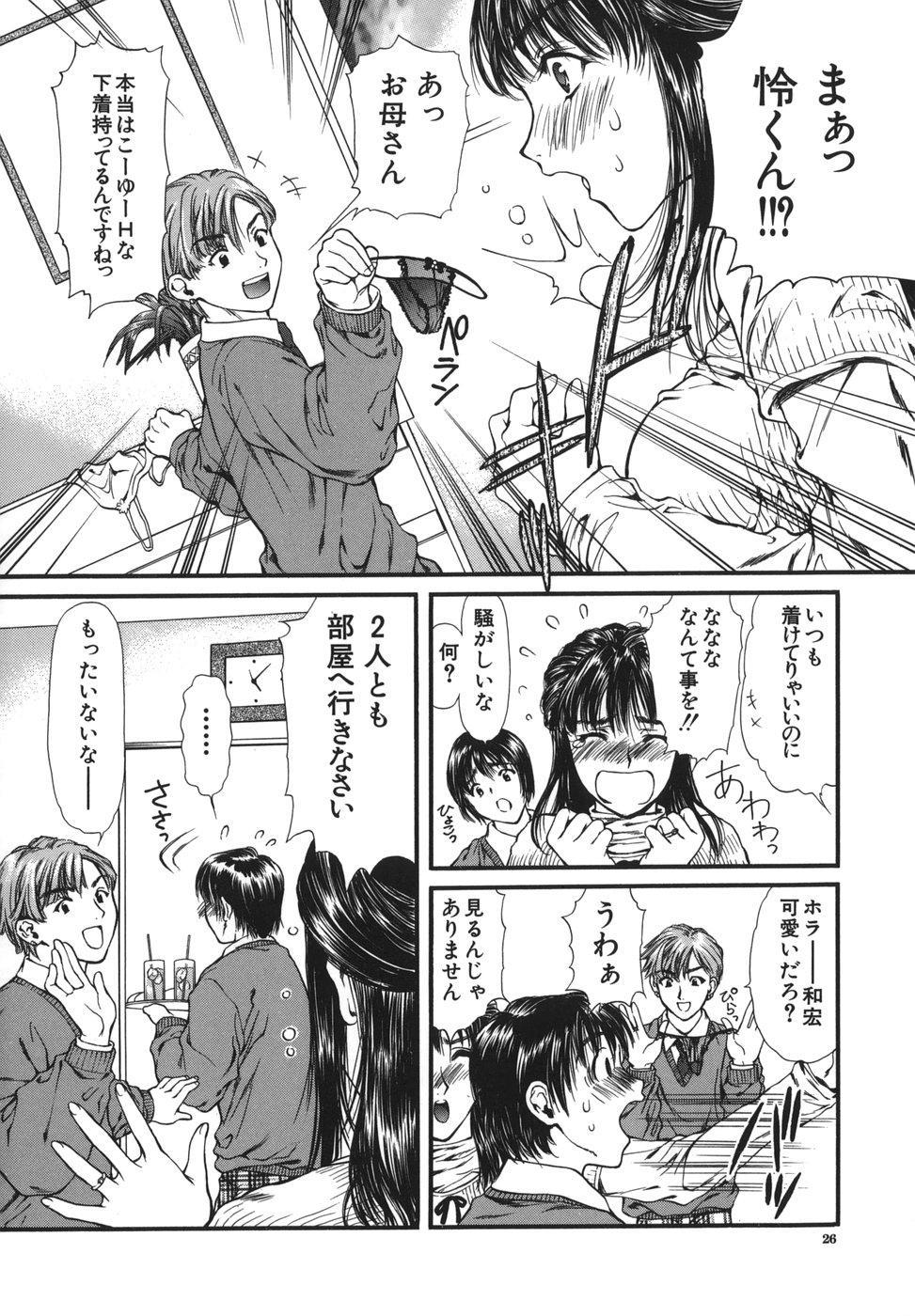 Netsu Shisen 25