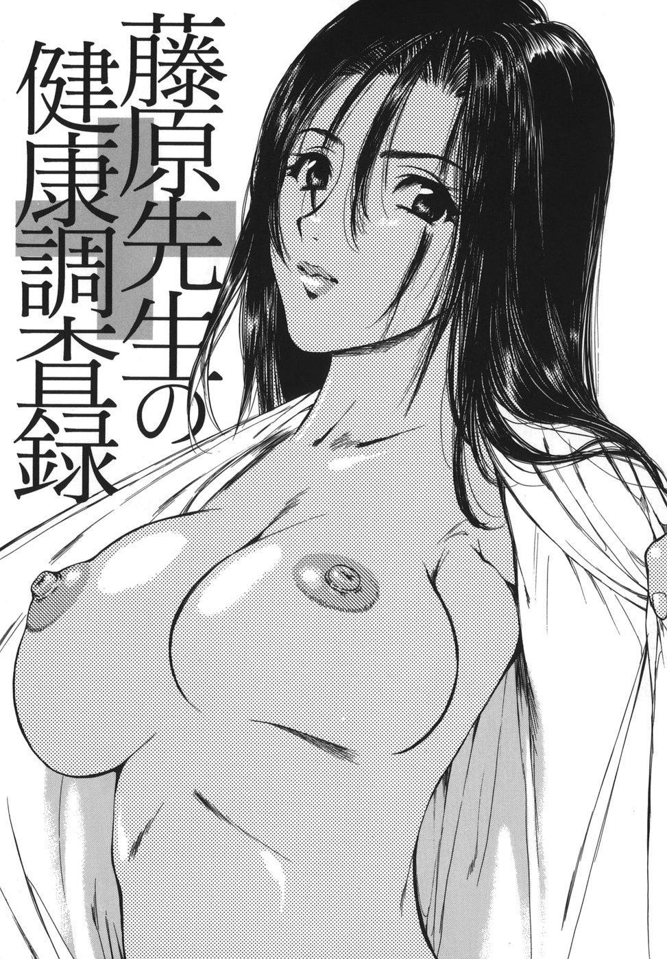 Netsu Shisen 40