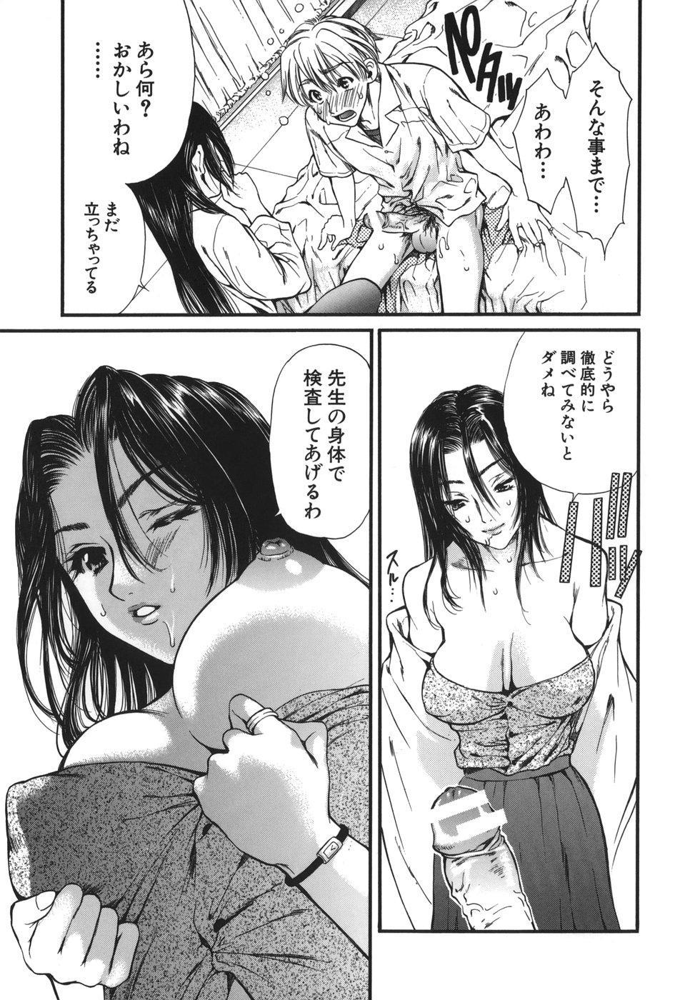 Netsu Shisen 48