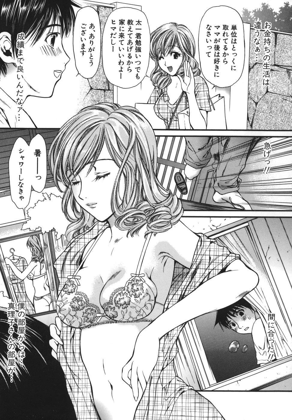 Netsu Shisen 6