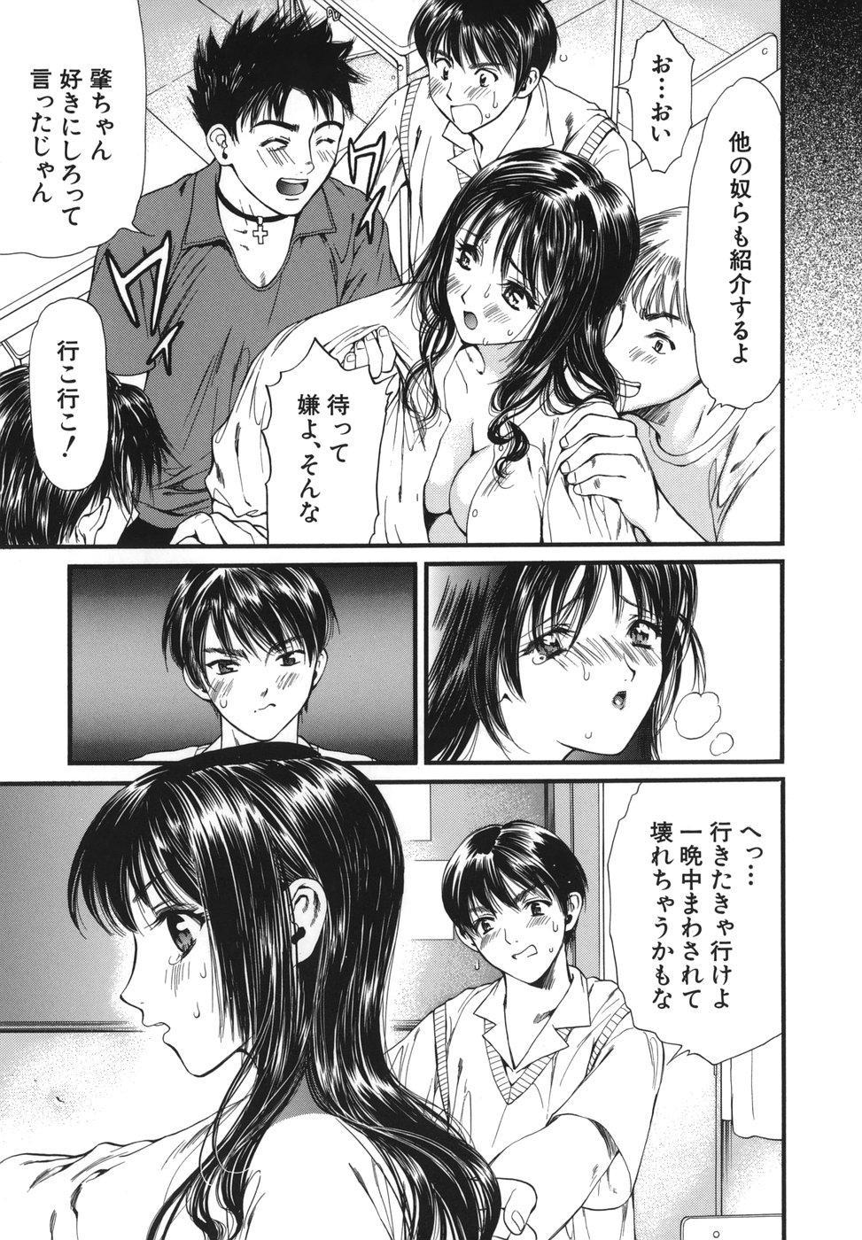 Netsu Shisen 90