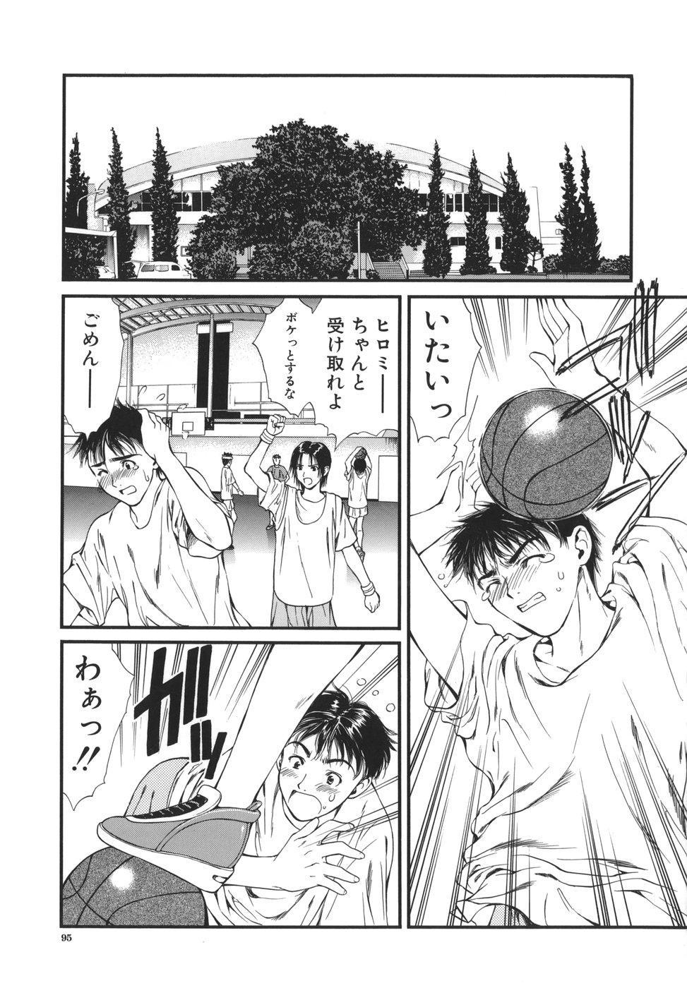 Netsu Shisen 94