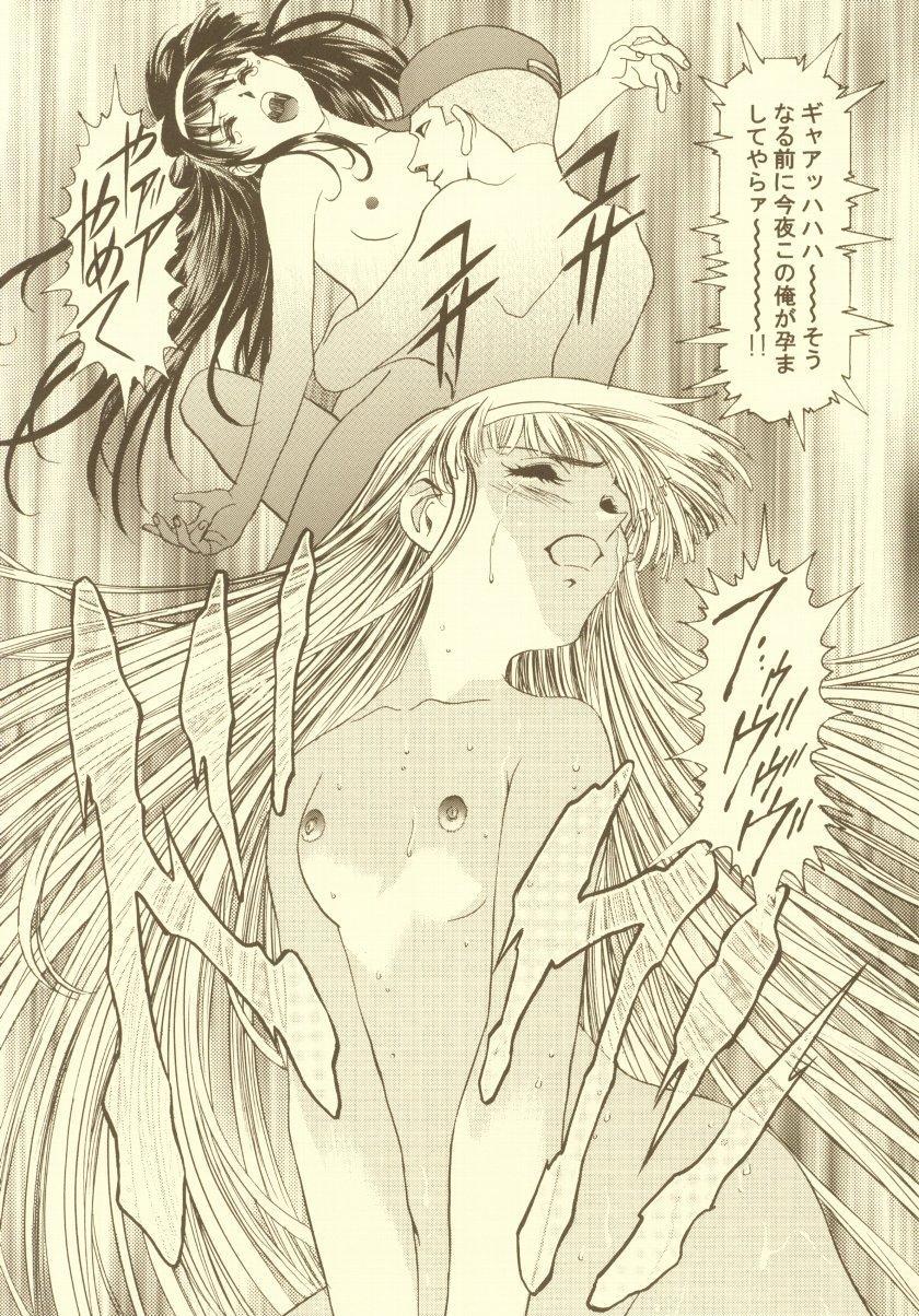 Sakura Ame Soushuuhen 103