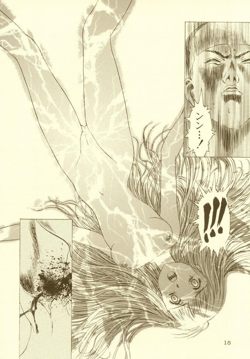 Sakura Ame Soushuuhen 18