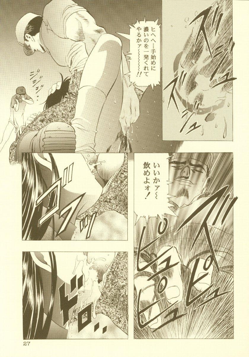 Sakura Ame Soushuuhen 27