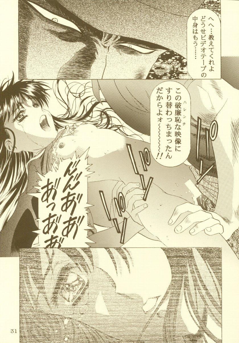 Sakura Ame Soushuuhen 31