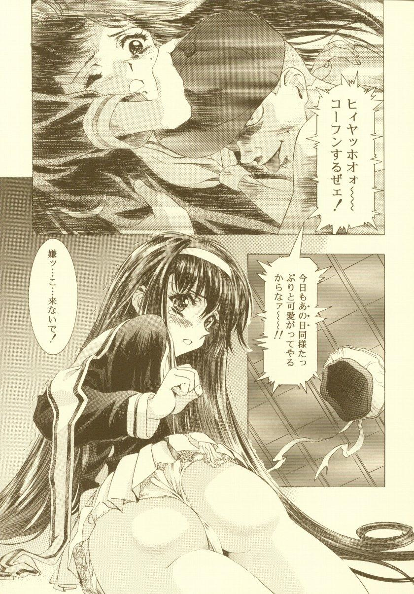 Sakura Ame Soushuuhen 51