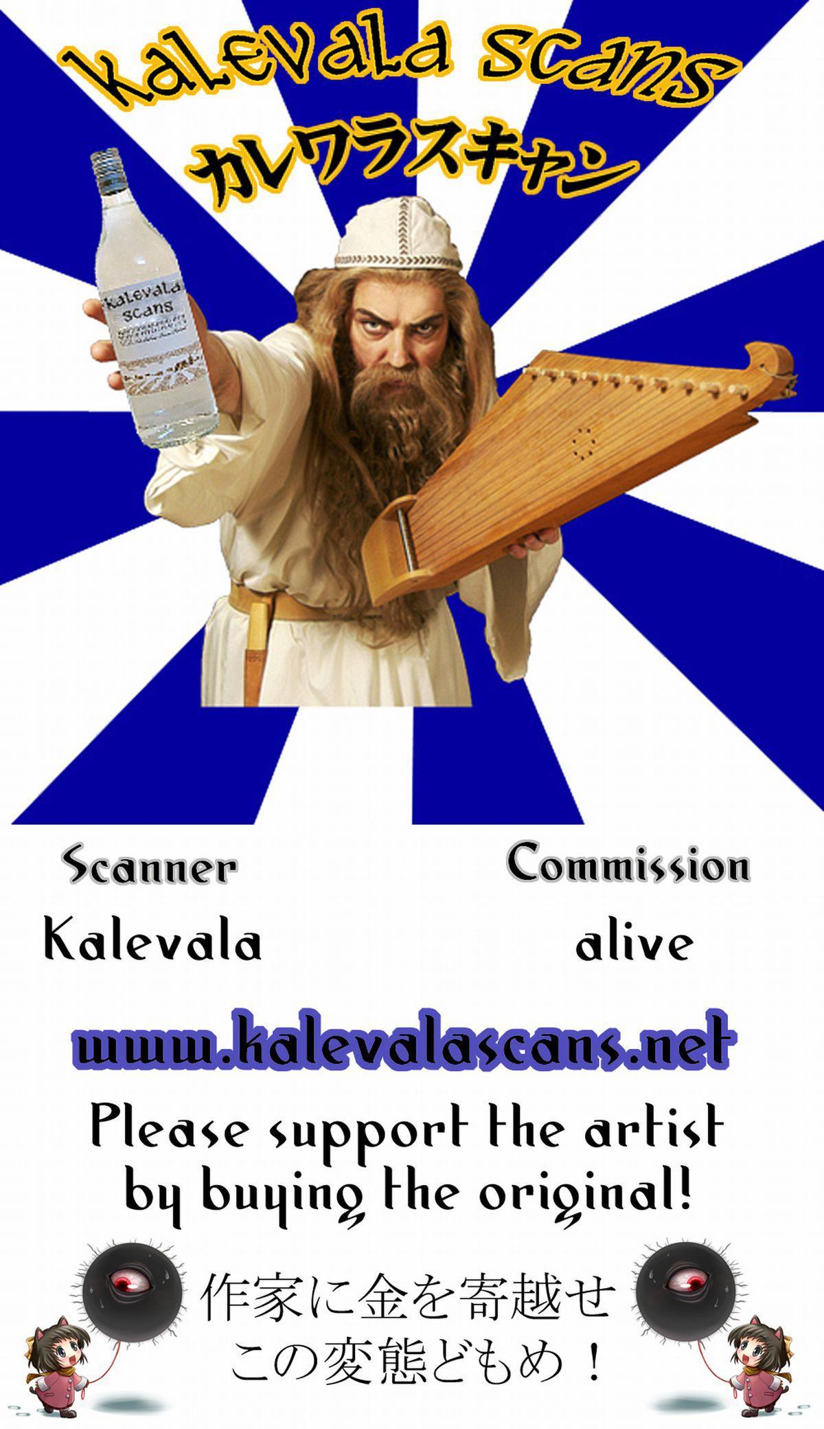 Saint Helena Gakuen 3 73