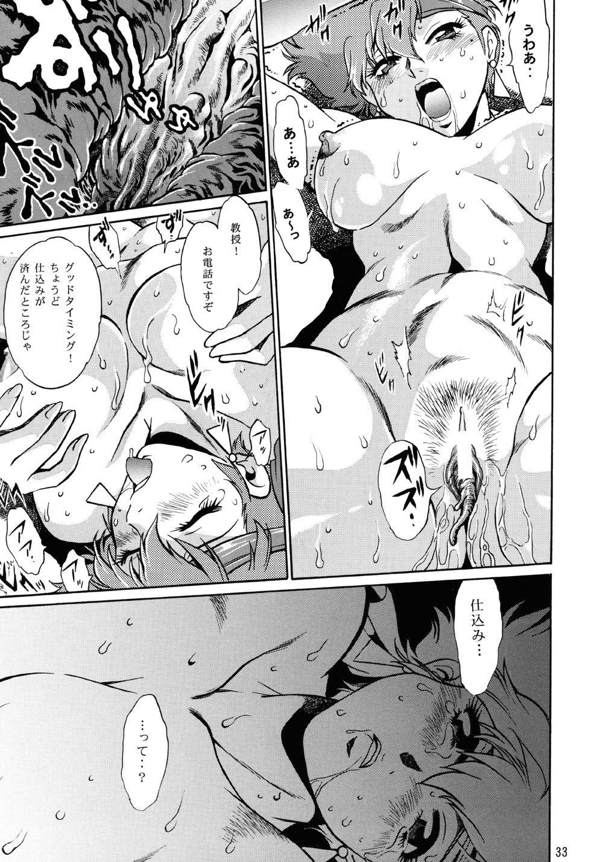Imasara Dirty Pair Gekijou-ban / Imasara Dirty Pair Theater Edition 33