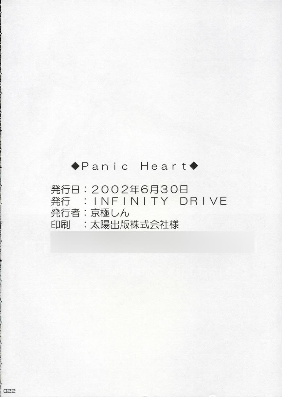 Panic Heart 20