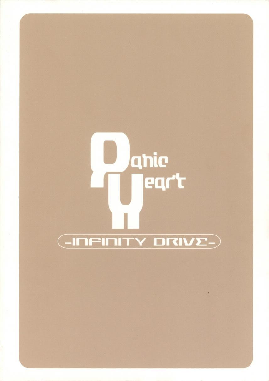 Panic Heart 21
