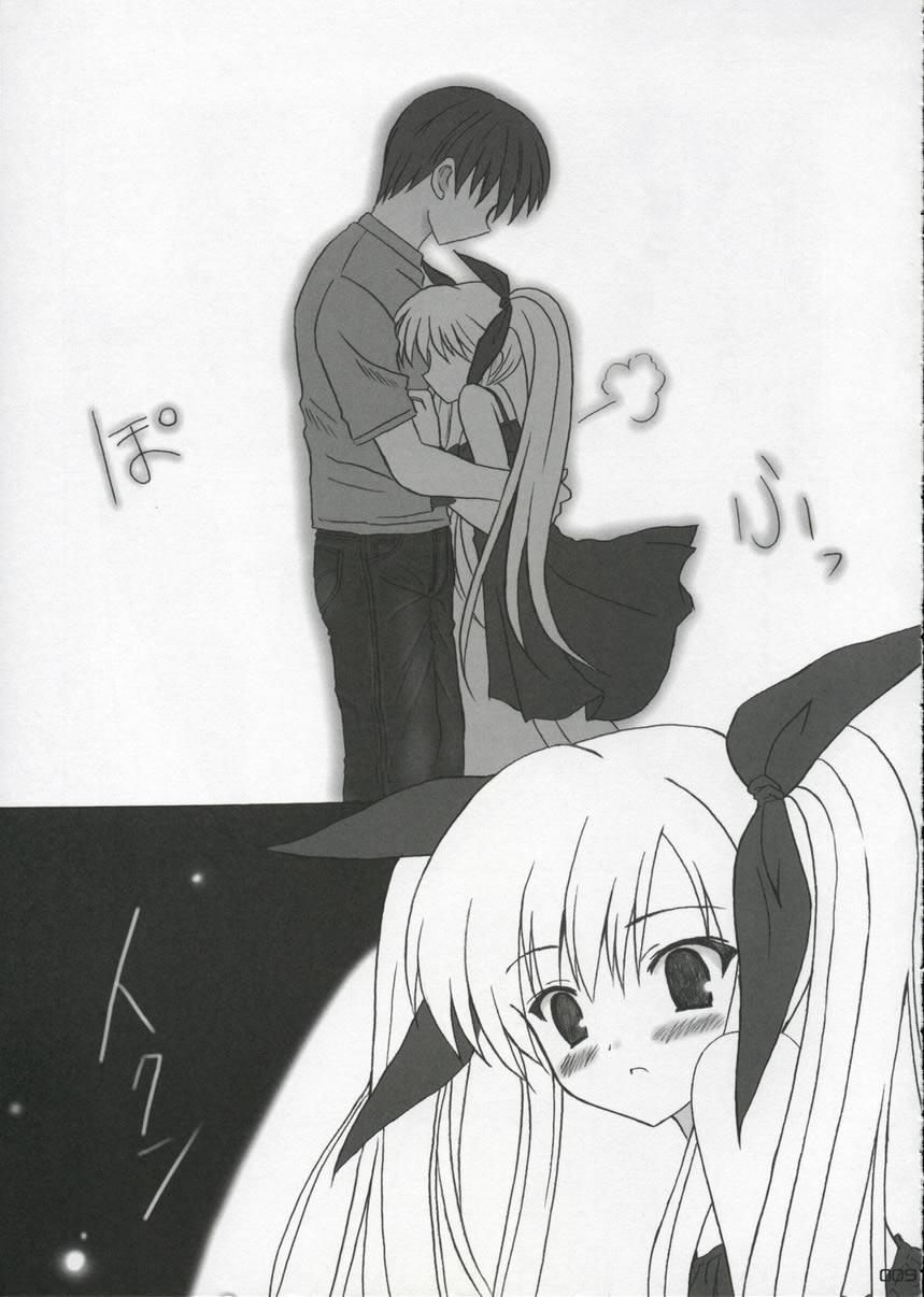 Panic Heart 7