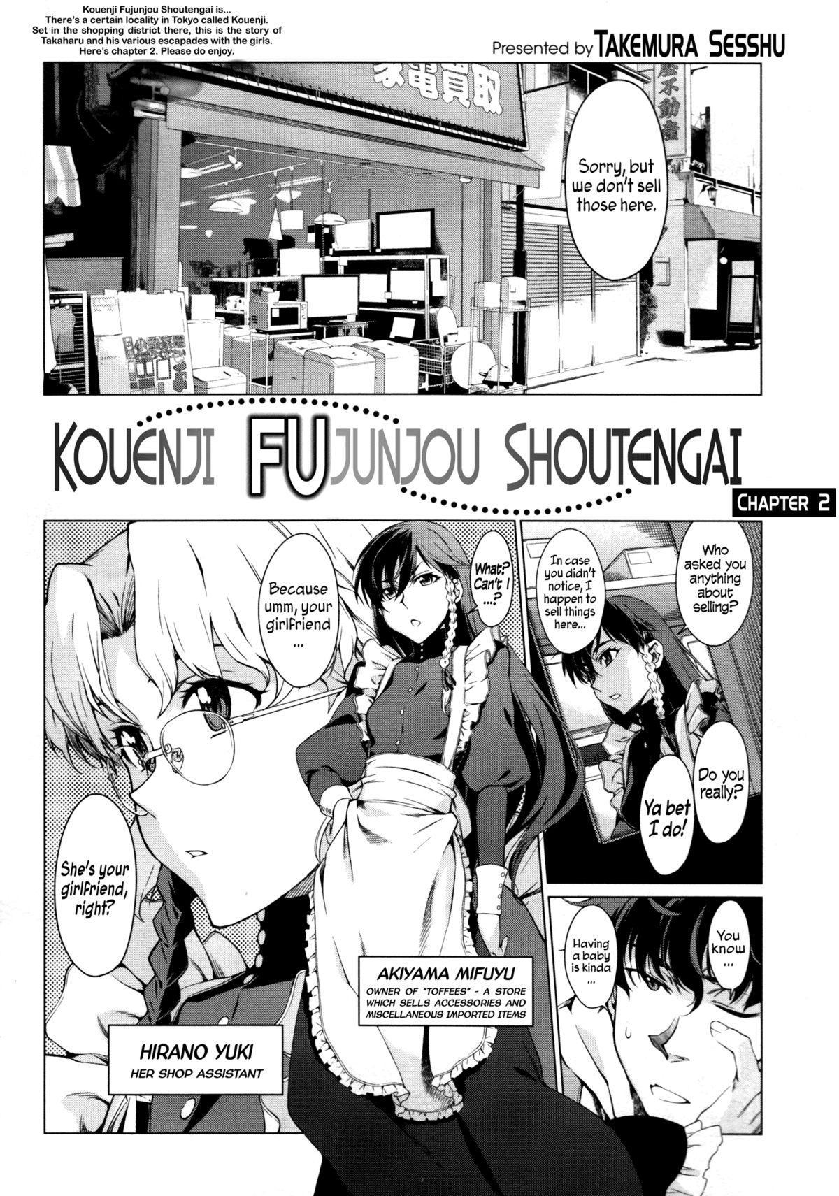 Kouenji Fujunjou Shoutengai Ch.01-02 24