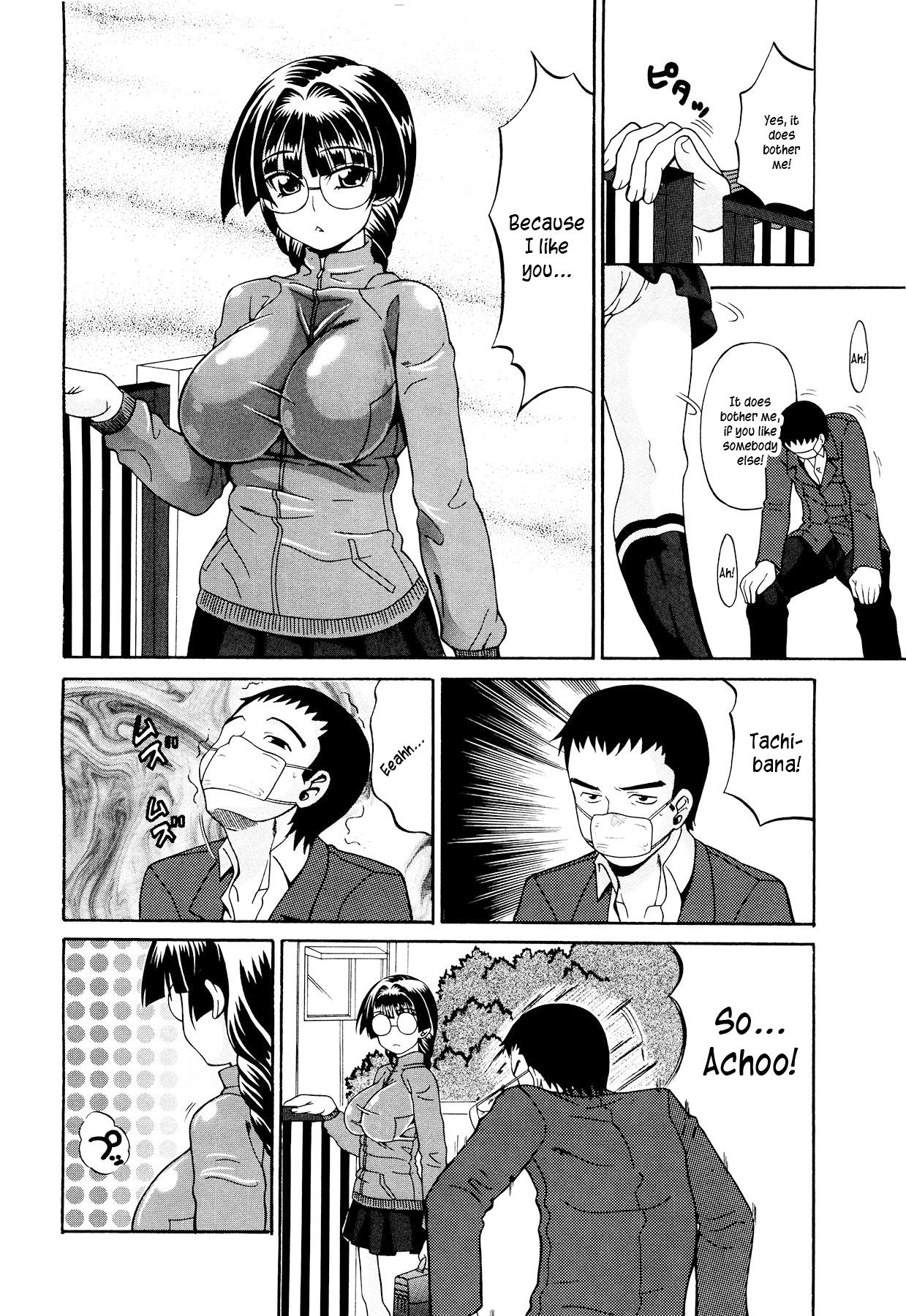 [Ando Hiroyuki] Koisuru Purin-Pai - Pudding-Pai Falling in Love [English] [Kusanyagi, Team Vanilla] 110