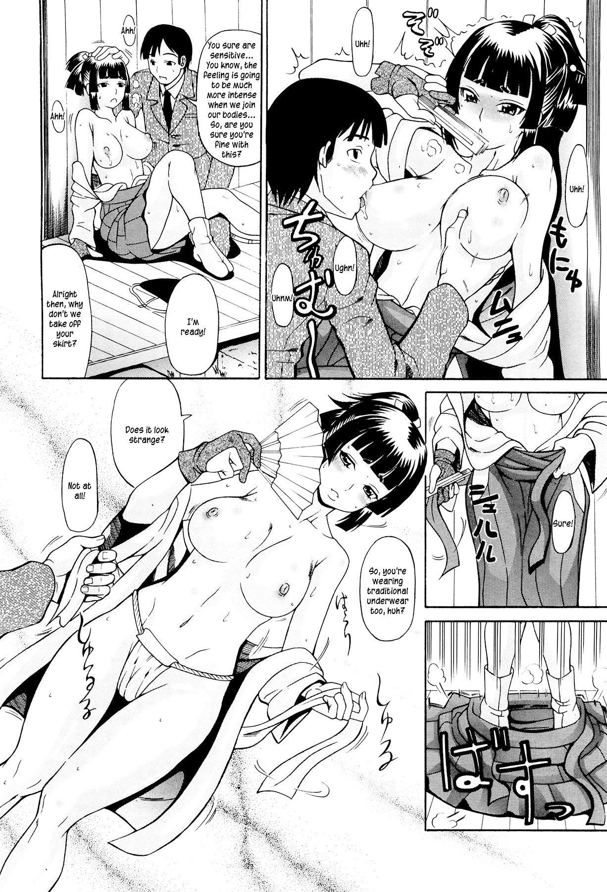 [Ando Hiroyuki] Koisuru Purin-Pai - Pudding-Pai Falling in Love [English] [Kusanyagi, Team Vanilla] 50