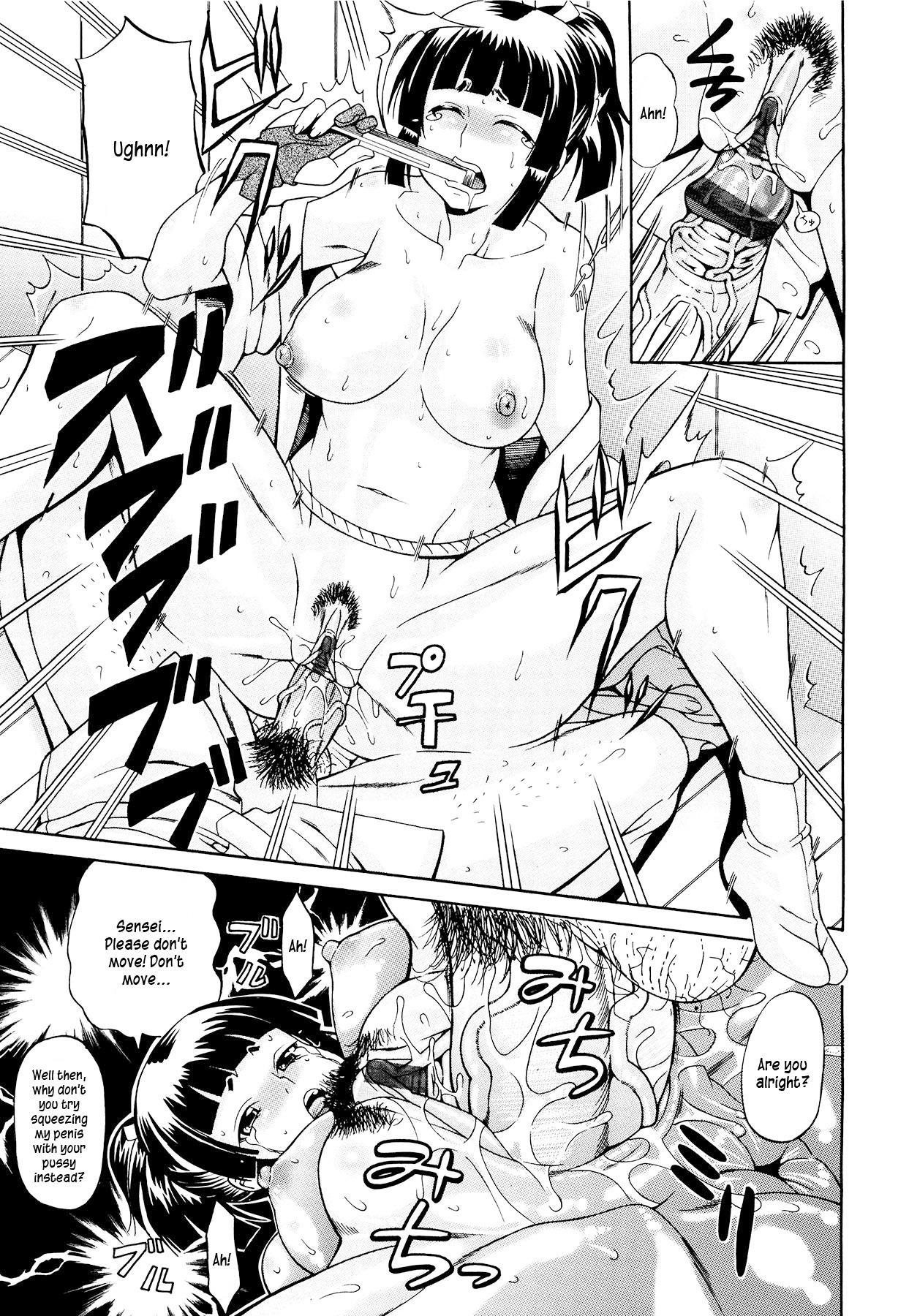 [Ando Hiroyuki] Koisuru Purin-Pai - Pudding-Pai Falling in Love [English] [Kusanyagi, Team Vanilla] 53