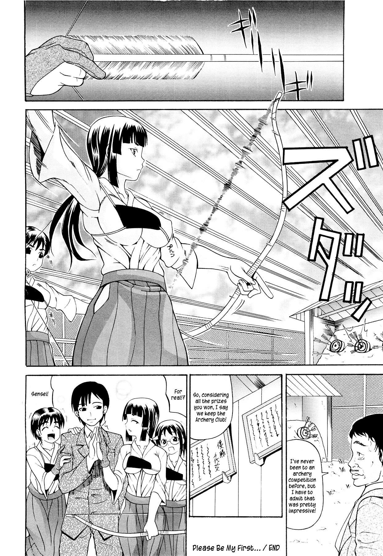 [Ando Hiroyuki] Koisuru Purin-Pai - Pudding-Pai Falling in Love [English] [Kusanyagi, Team Vanilla] 58