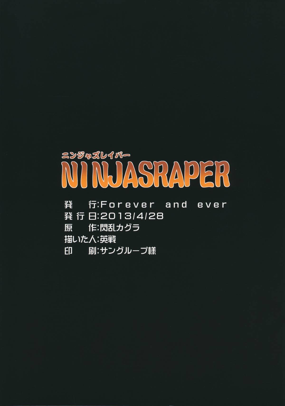 NINJASRAPER 25