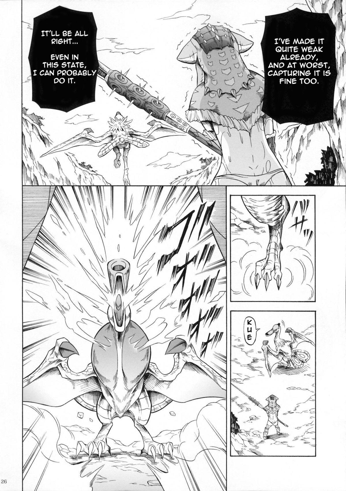 Solo Hunter no Seitai 3 24