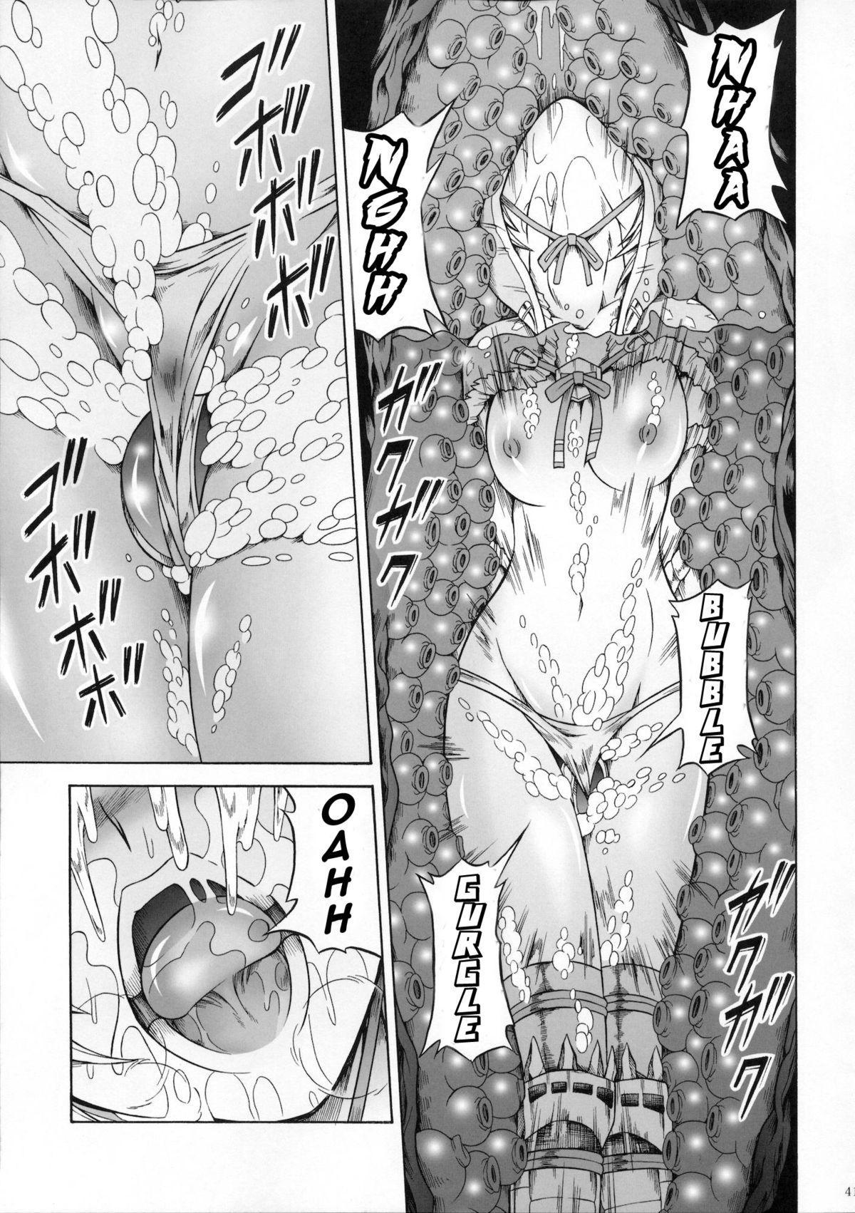 Solo Hunter no Seitai 3 39
