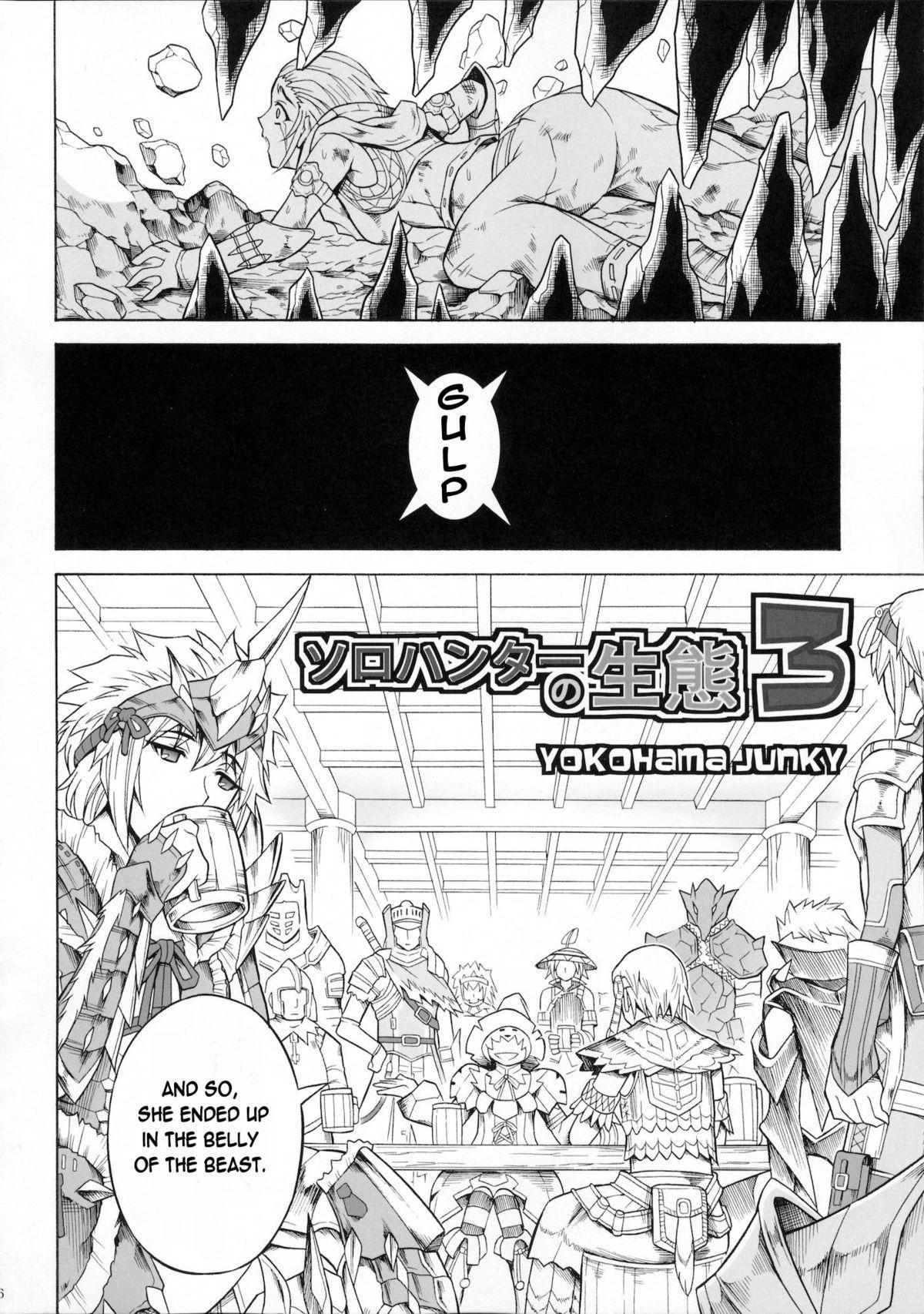 Solo Hunter no Seitai 3 4