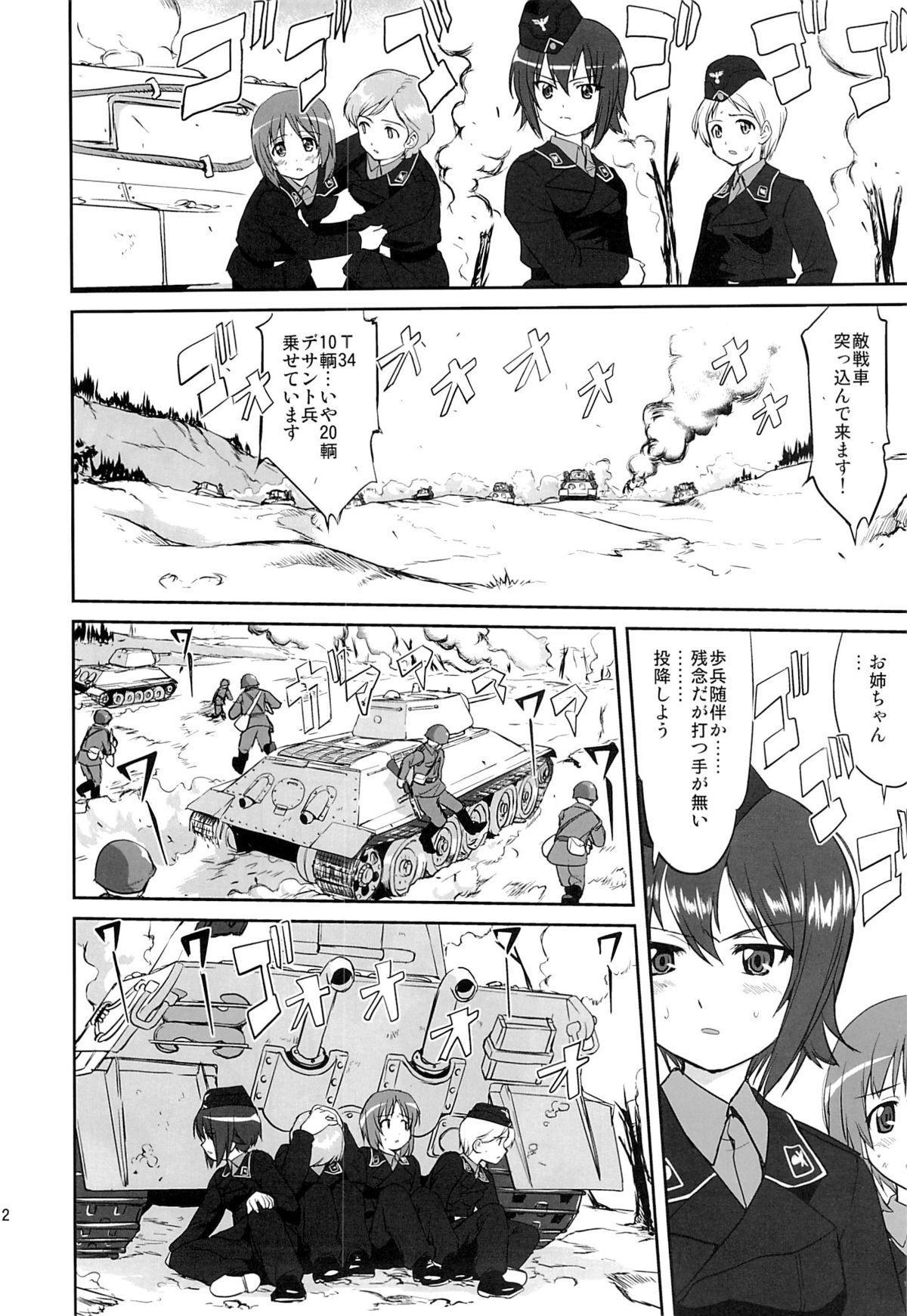 Yukiyukite Senshadou 8