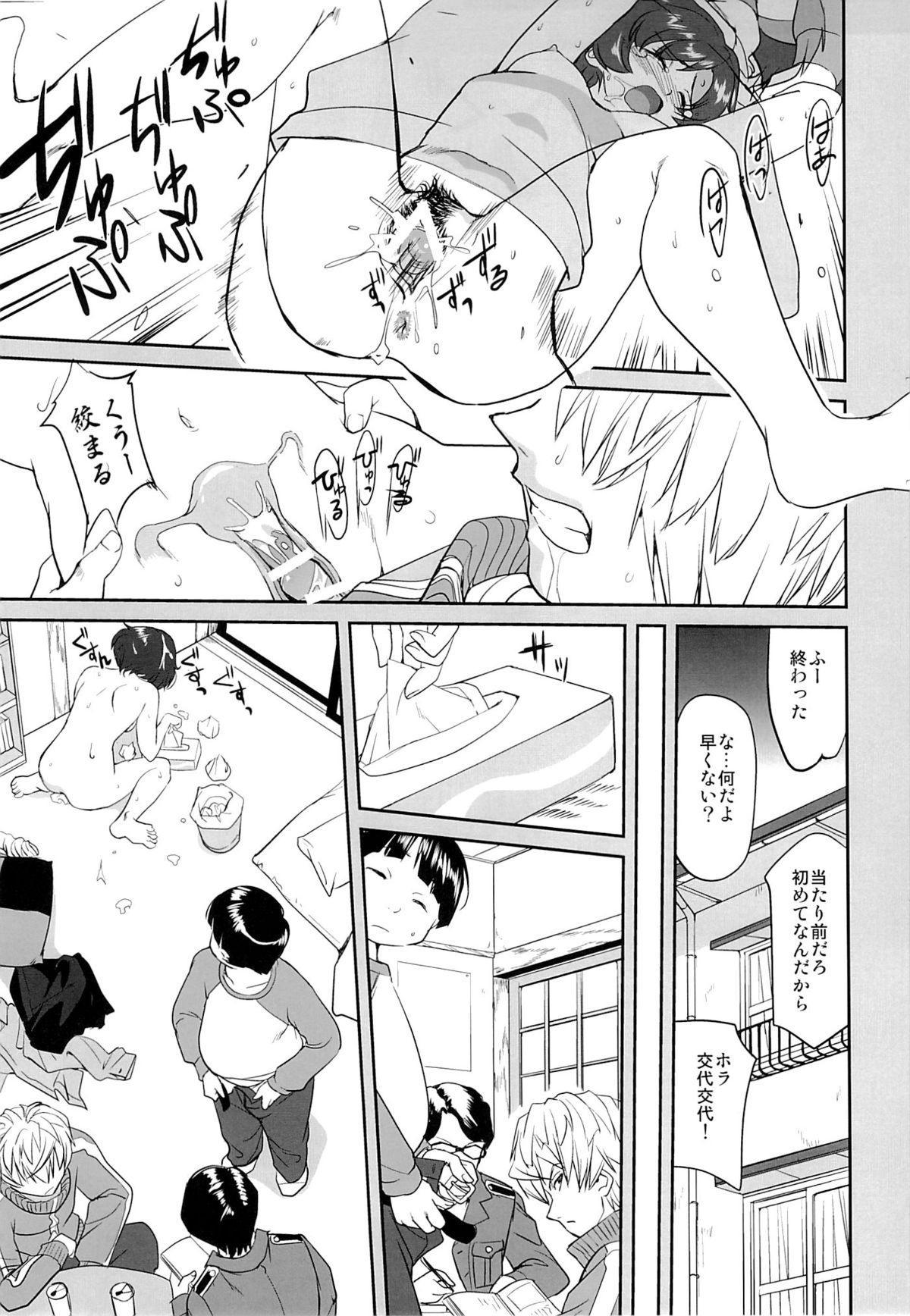 Yukiyukite Senshadou 21