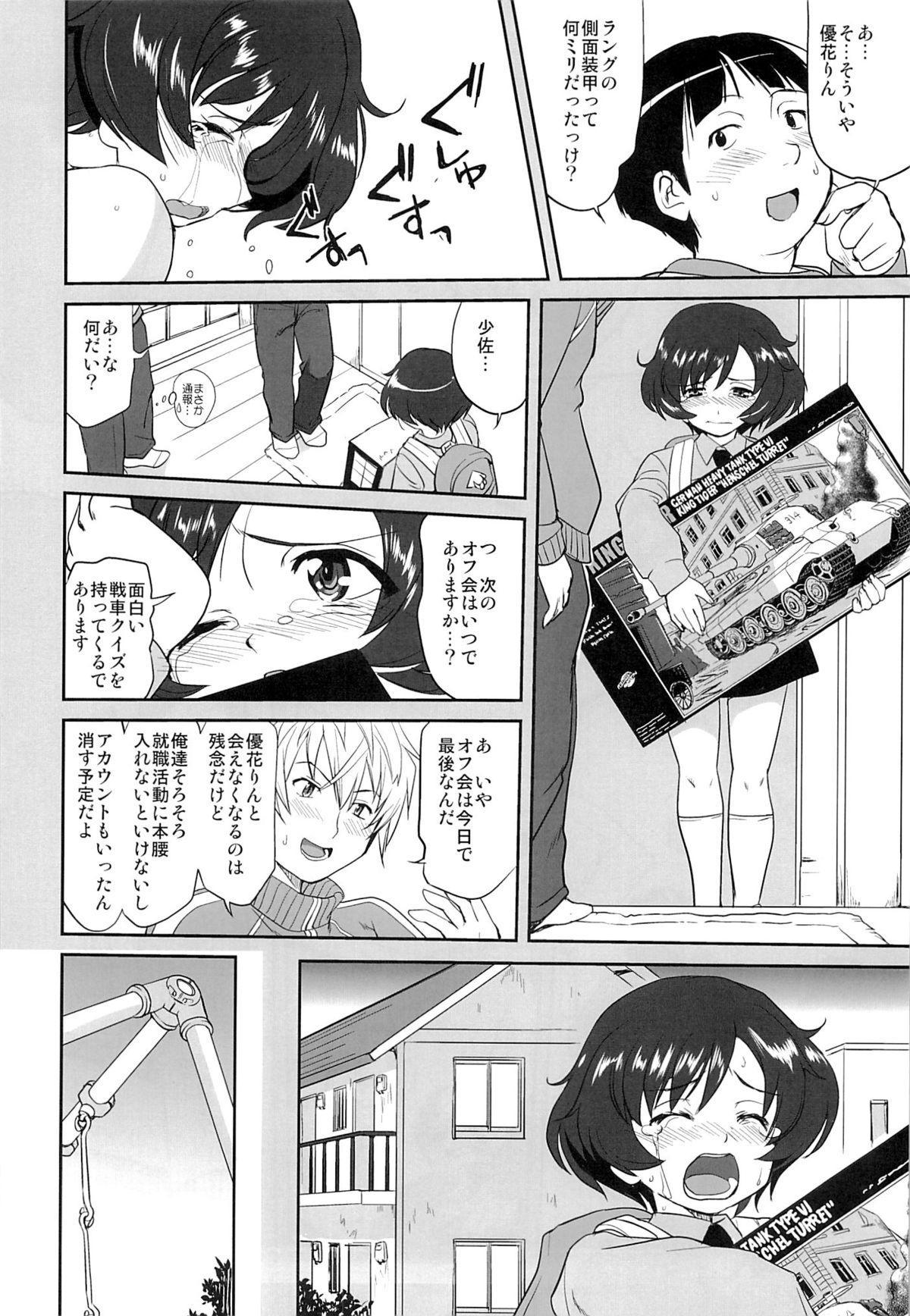Yukiyukite Senshadou 22