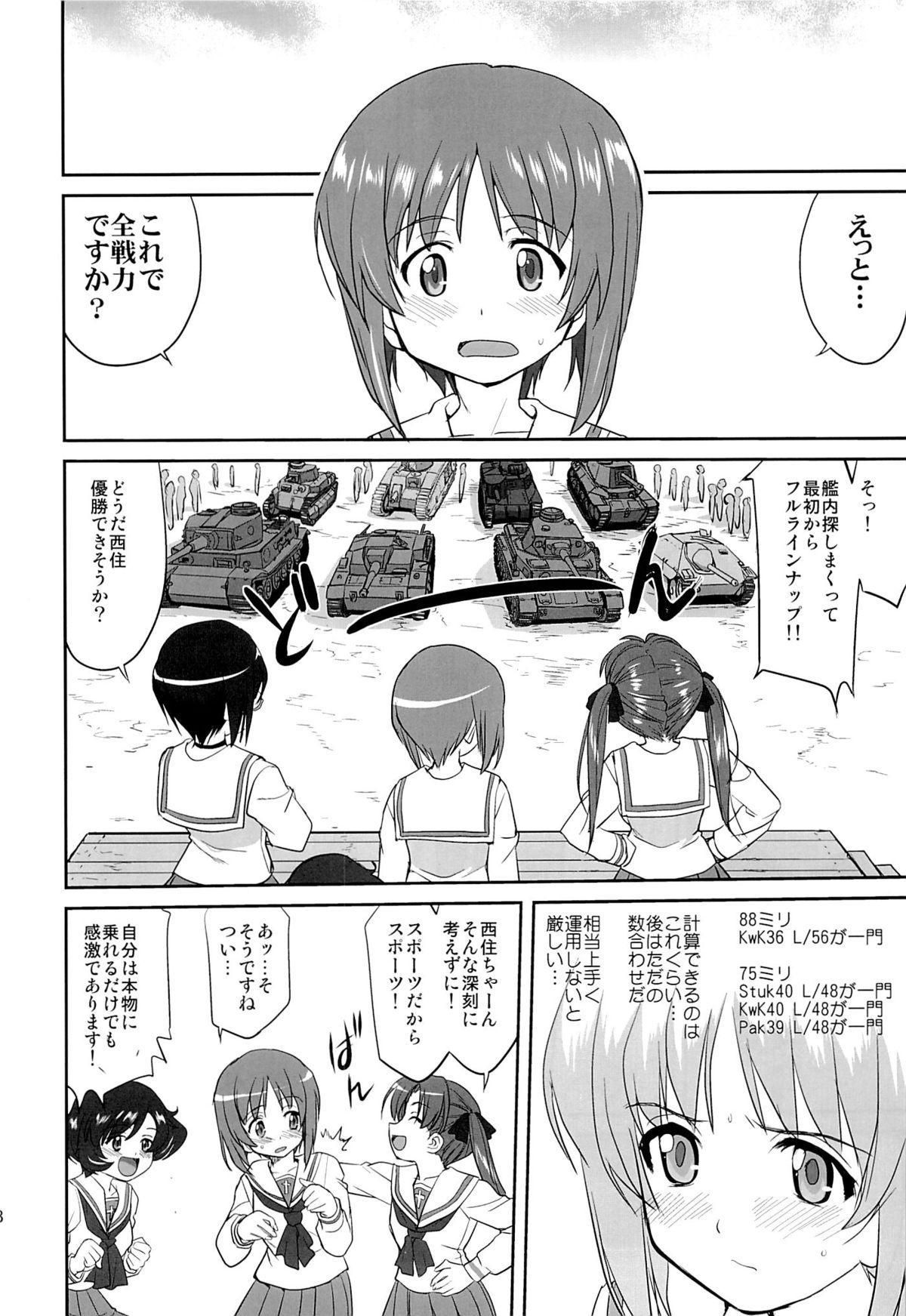 Yukiyukite Senshadou 24