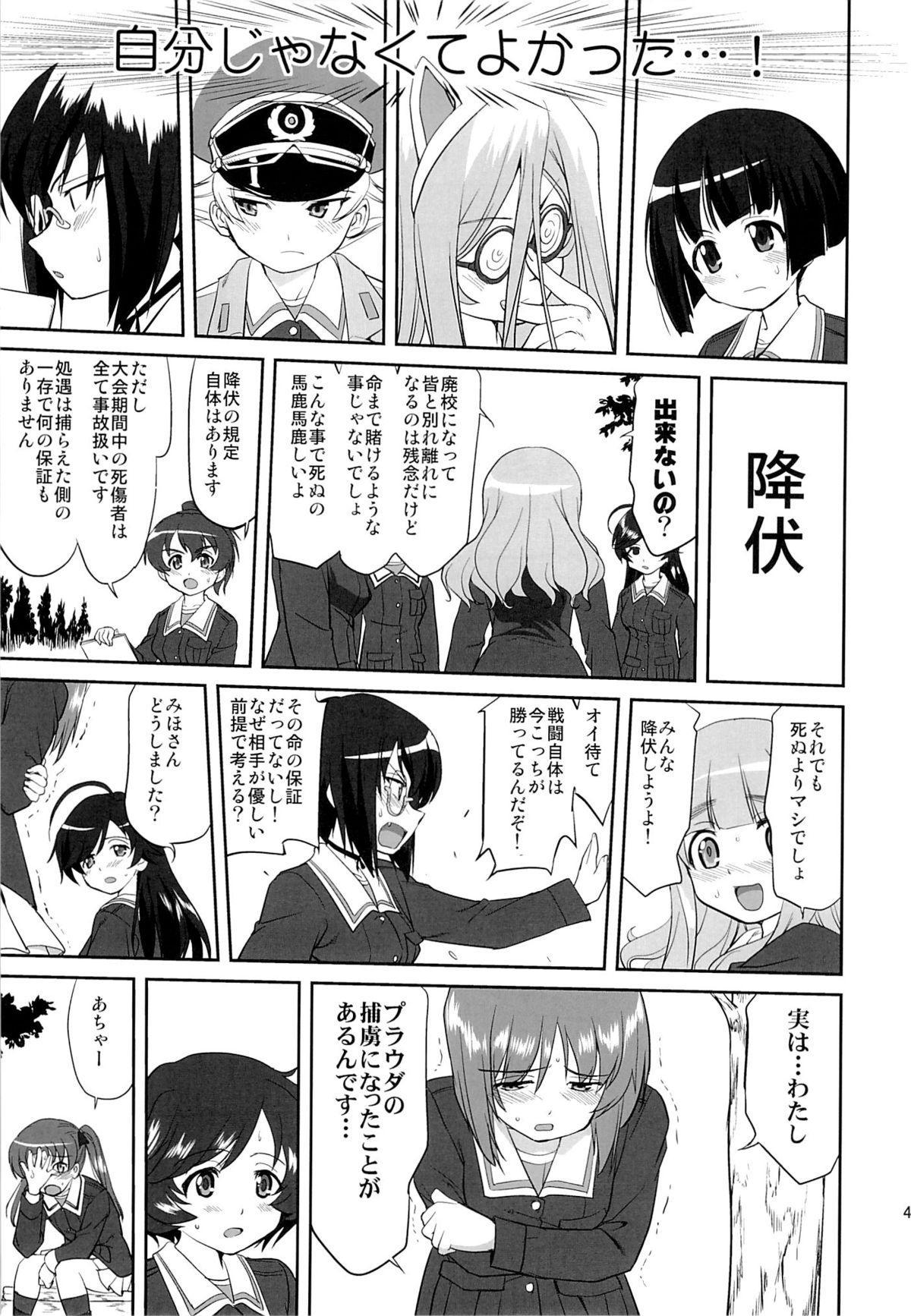 Yukiyukite Senshadou 39