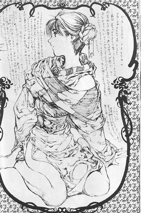 Tabeta Kigasuru 35 22