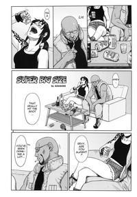 SUPER BIG SIZE! 2