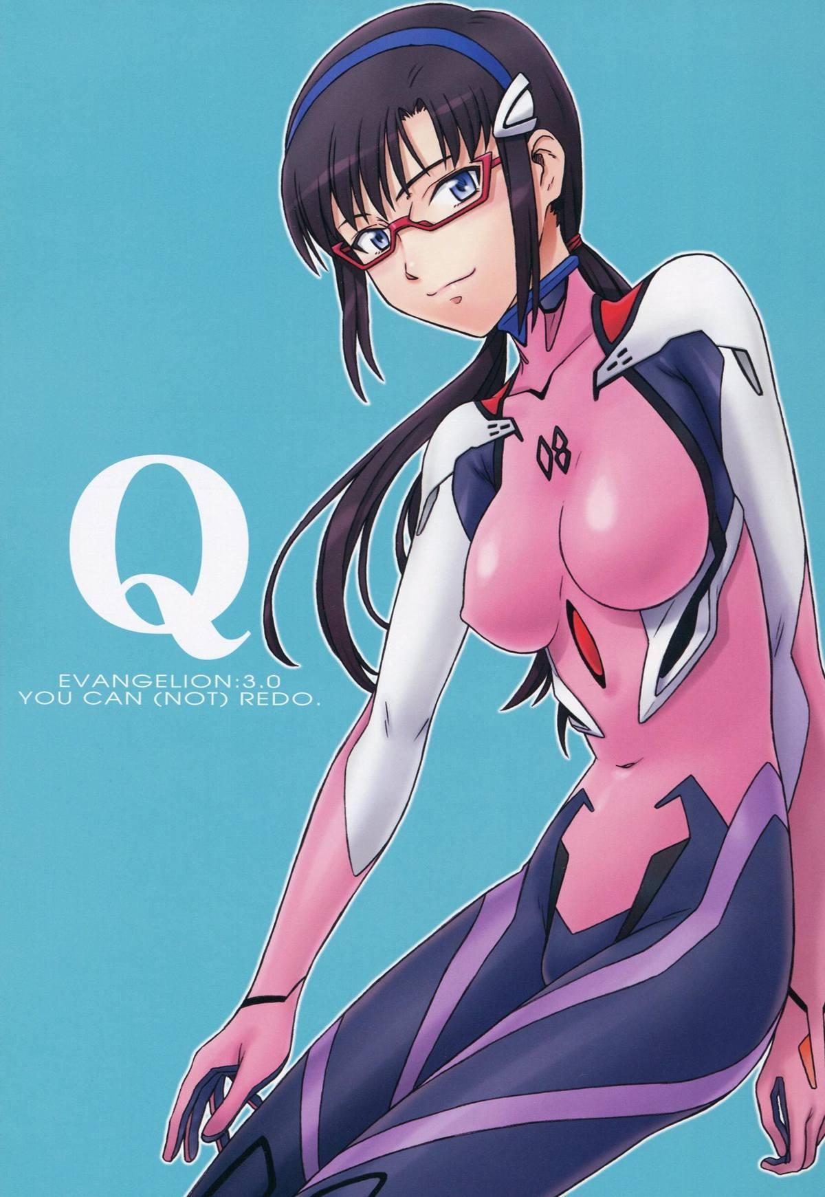 Quickening 1