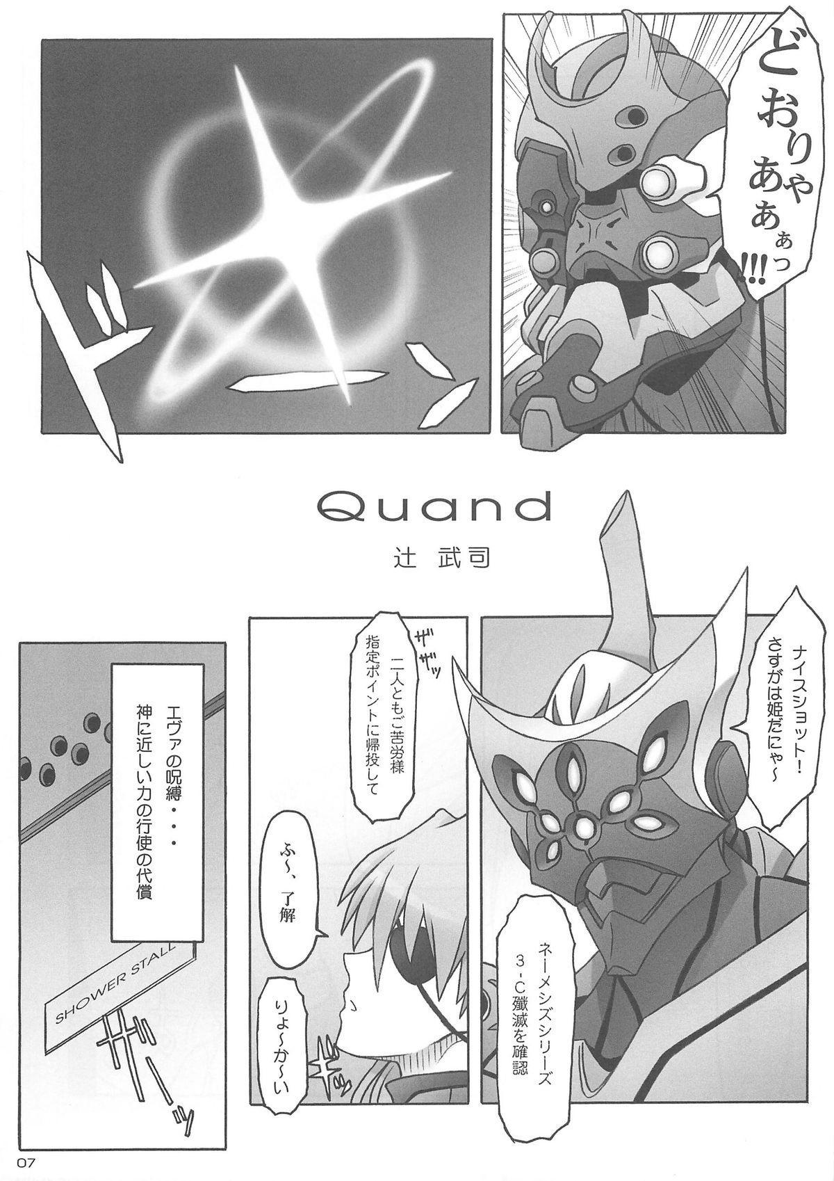 Quickening 4