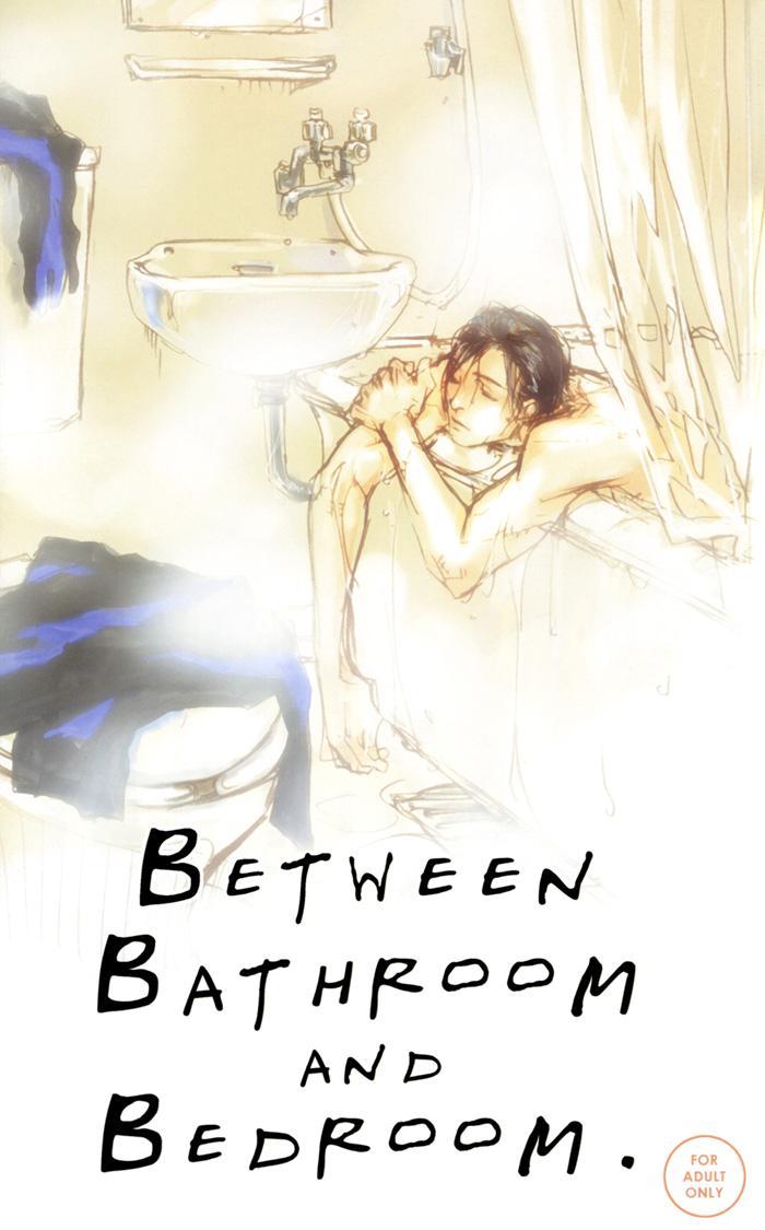 Between Bathroom and Bedroom 0