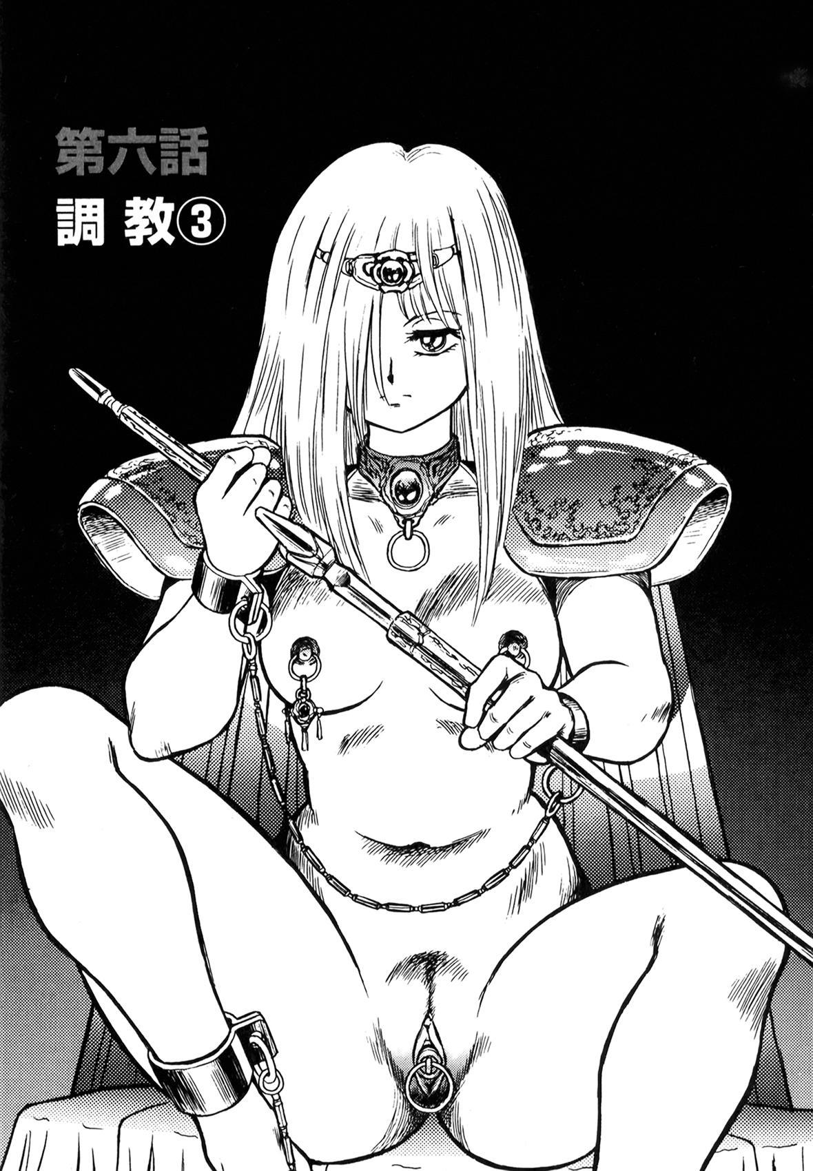 Dorei Senshi Maya I 102