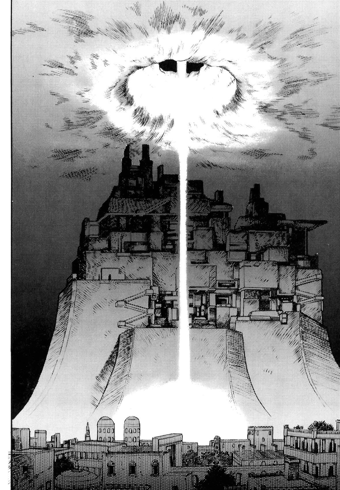 Dorei Senshi Maya I 209