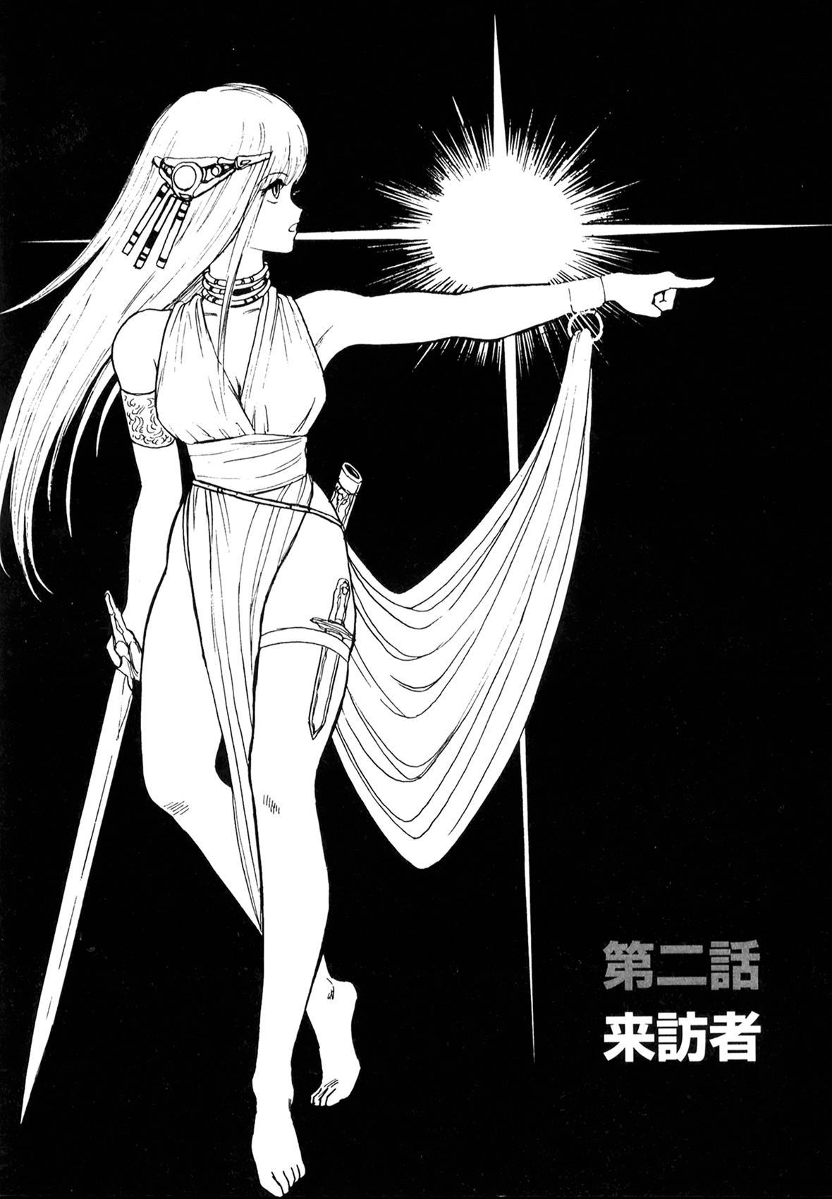 Dorei Senshi Maya I 22