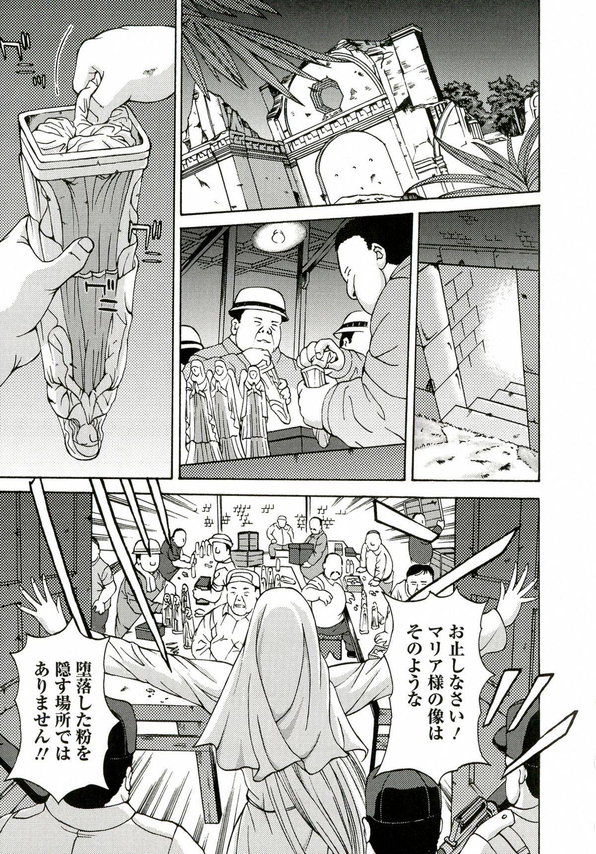 Kinpatsu Prison 46