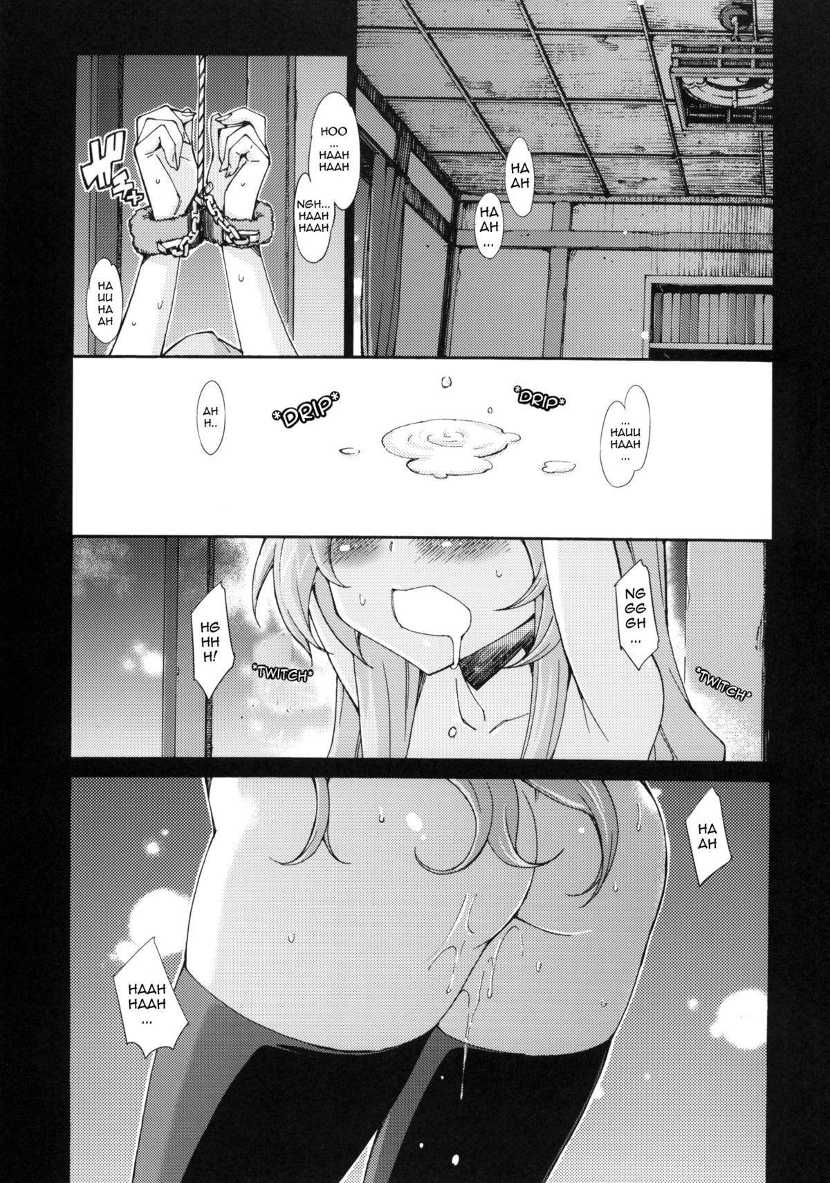 Taiga no Jouzu na Shitsukekata 1