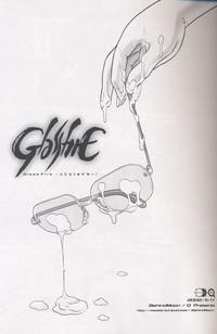 GlassFire 2