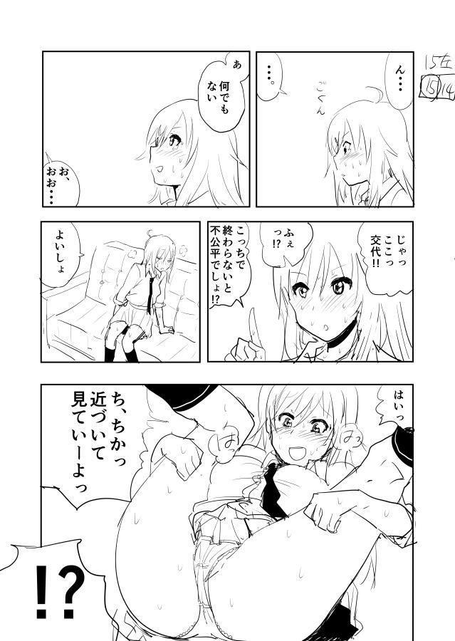 Miki Manga Rakugaki 14