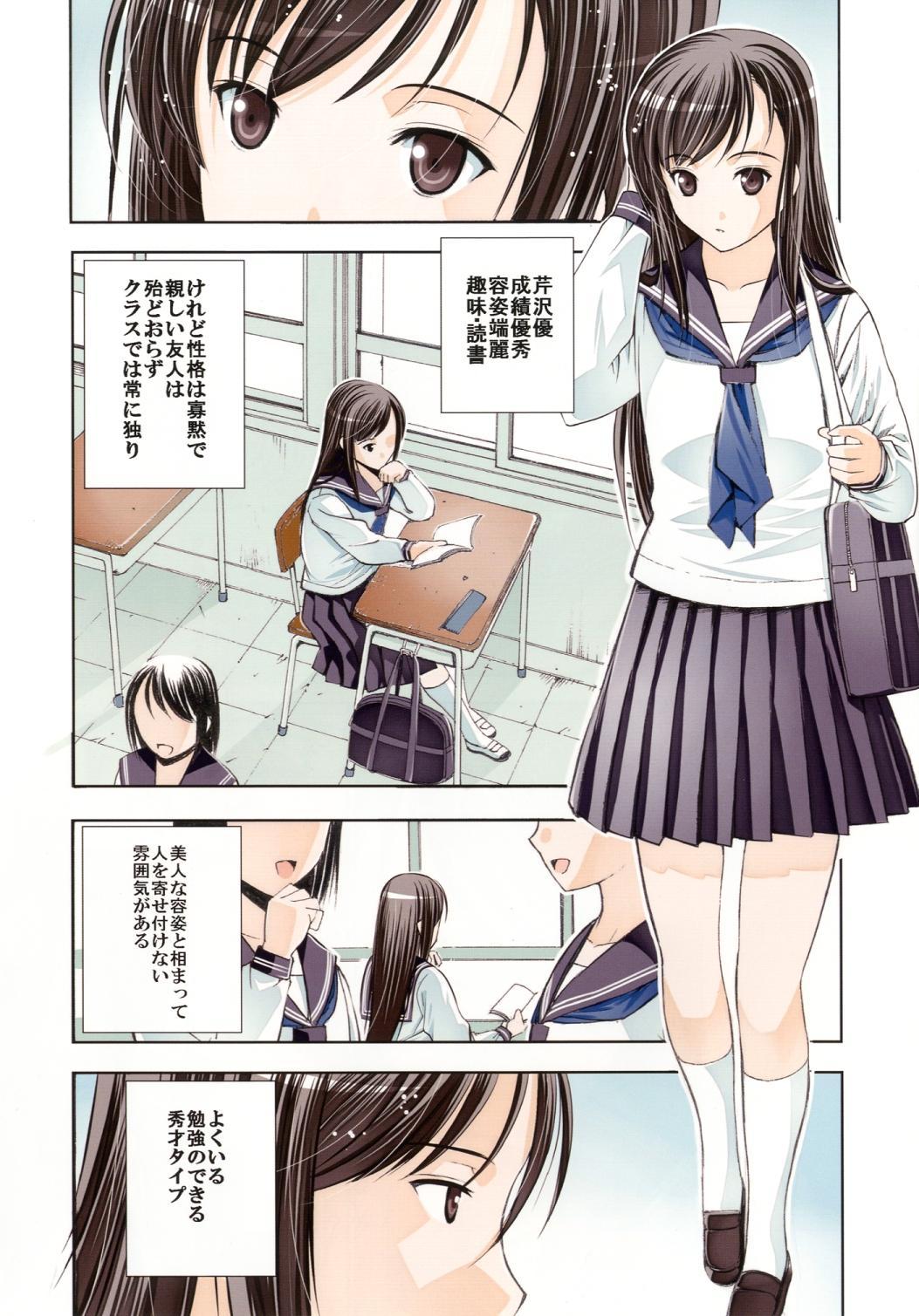 Un etudiant de la fille 10