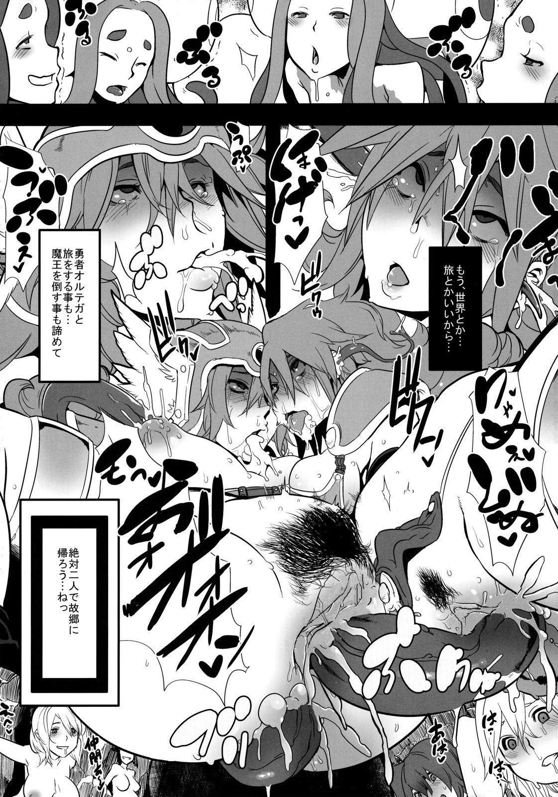 Onna Senshi Futari Tabi 24