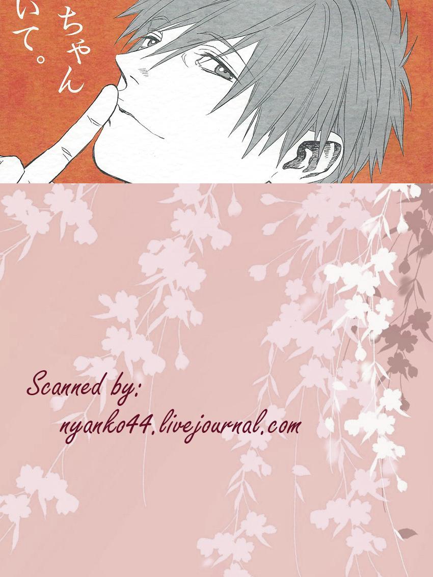 Nee, Mako-chan Kocchi Muite. 1