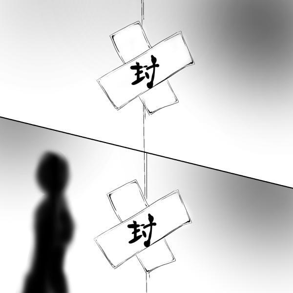 Tsukuyo ga Shokushu Furo de Naburareru! 18