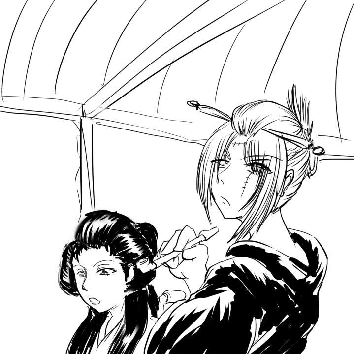 Tsukuyo ga Shokushu Furo de Naburareru! 1