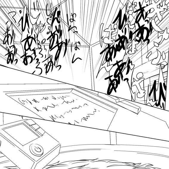 Tsukuyo ga Shokushu Furo de Naburareru! 48
