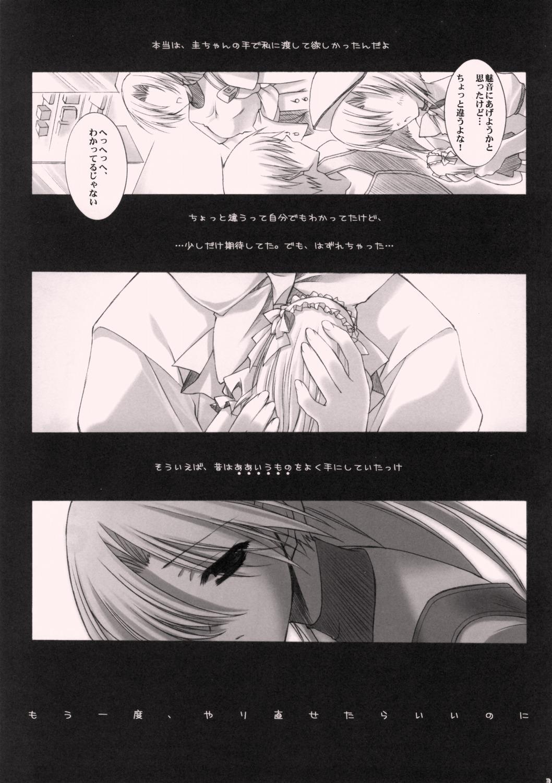 Daisuki. 1