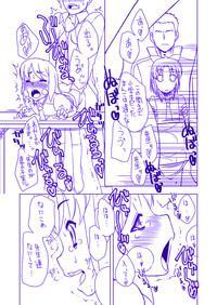 Midorikawa Nao Ryoujoku BonDounyuu Hen 5